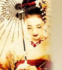Miehina, gheisa din Kyoto