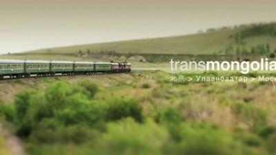 7500 de km cu trenul