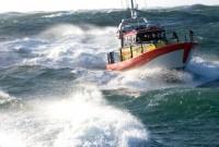 Salvarea marina