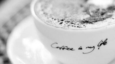 La cafenea